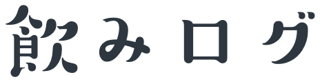 飲みログ ロゴ